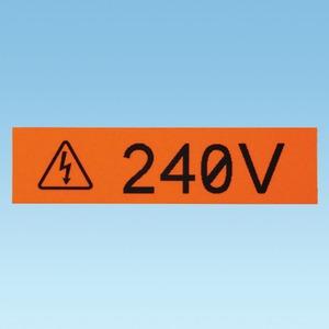 T075X000VPC-BK SAFETY ID