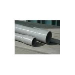 2CPVRIG (32120) RIG PVC CONDUIT 10FT